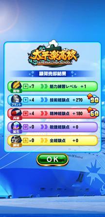 f:id:arimurasaji:20200215175617j:plain