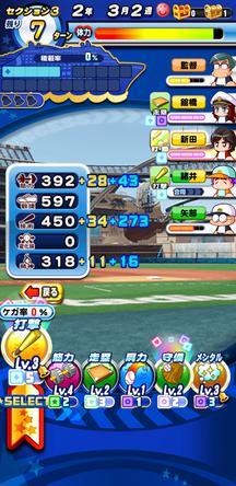 f:id:arimurasaji:20200215175627j:plain