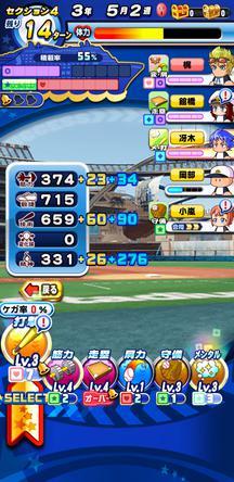 f:id:arimurasaji:20200215175645j:plain