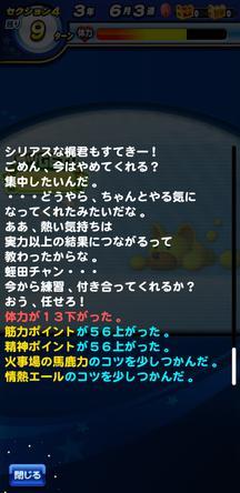 f:id:arimurasaji:20200215175654j:plain