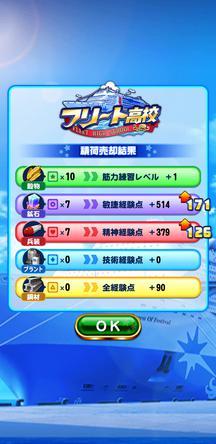 f:id:arimurasaji:20200215175703j:plain