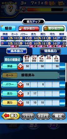 f:id:arimurasaji:20200215175706j:plain