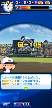 f:id:arimurasaji:20200215175714j:plain