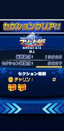 f:id:arimurasaji:20200215175723j:plain