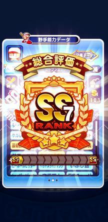 f:id:arimurasaji:20200215175725j:plain
