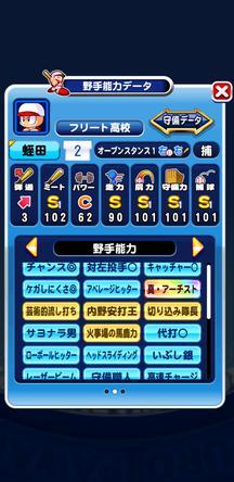 f:id:arimurasaji:20200215175728j:plain