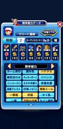 f:id:arimurasaji:20200215175731j:plain