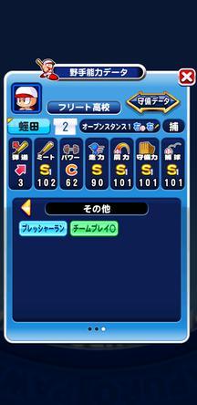 f:id:arimurasaji:20200215175733j:plain