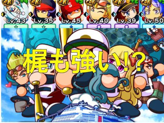 f:id:arimurasaji:20200215180038j:plain