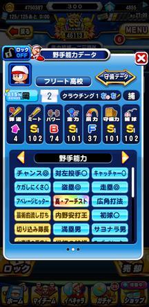f:id:arimurasaji:20200216101620j:plain
