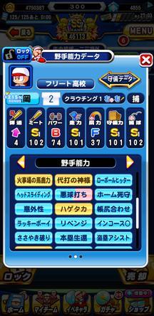 f:id:arimurasaji:20200216101623j:plain