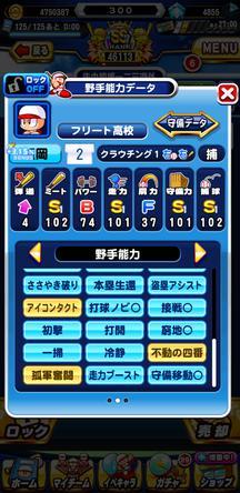 f:id:arimurasaji:20200216101625j:plain