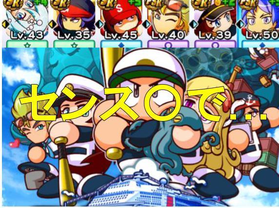 f:id:arimurasaji:20200216102423j:plain