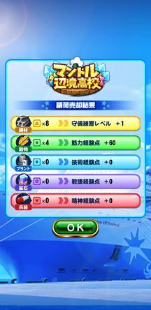 f:id:arimurasaji:20200216165900j:plain