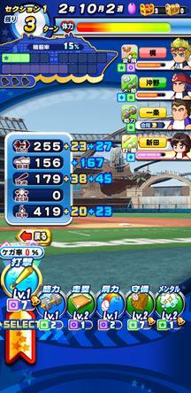 f:id:arimurasaji:20200216165916j:plain