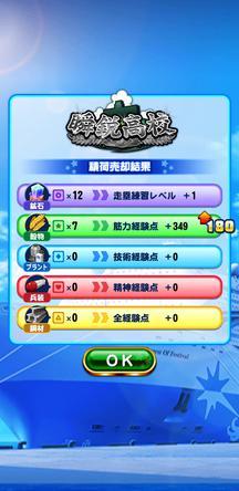 f:id:arimurasaji:20200216165925j:plain