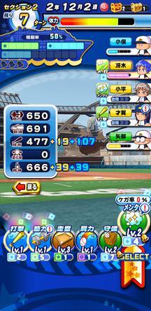 f:id:arimurasaji:20200216165933j:plain