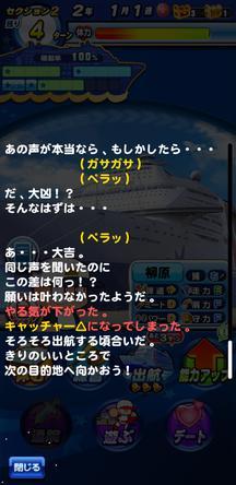 f:id:arimurasaji:20200216165947j:plain