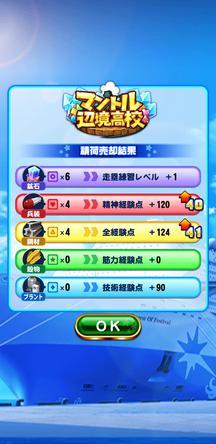 f:id:arimurasaji:20200216170017j:plain