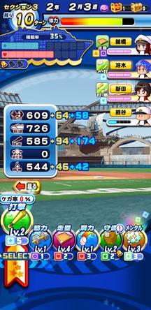 f:id:arimurasaji:20200216170026j:plain