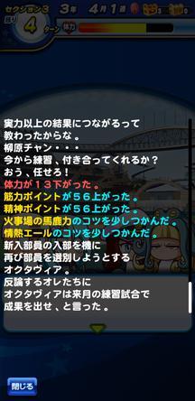 f:id:arimurasaji:20200216170043j:plain