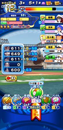 f:id:arimurasaji:20200216170051j:plain