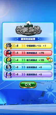 f:id:arimurasaji:20200216170100j:plain