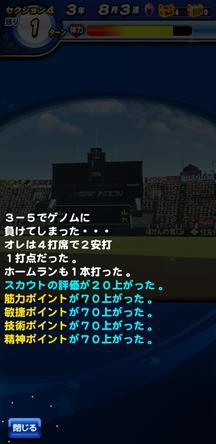f:id:arimurasaji:20200216170117j:plain