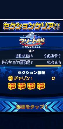 f:id:arimurasaji:20200216170126j:plain