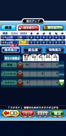 f:id:arimurasaji:20200216170129j:plain
