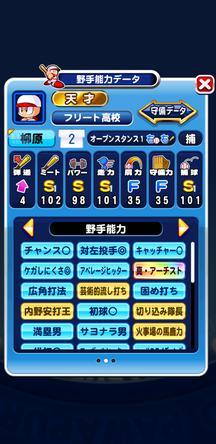 f:id:arimurasaji:20200216170136j:plain