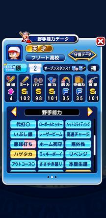 f:id:arimurasaji:20200216170138j:plain