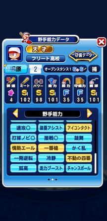 f:id:arimurasaji:20200216170143j:plain