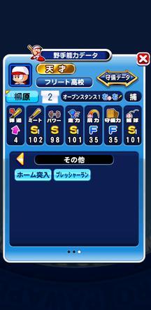 f:id:arimurasaji:20200216170144j:plain