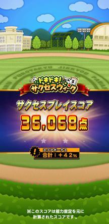 f:id:arimurasaji:20200216170147j:plain