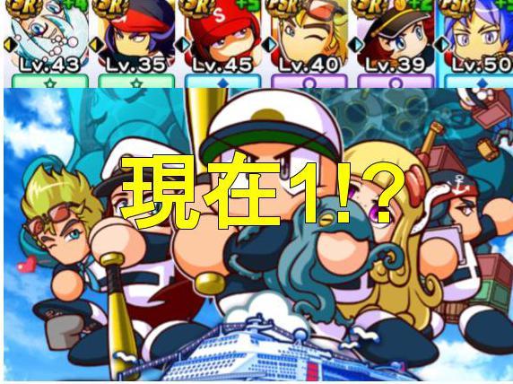 f:id:arimurasaji:20200216170515j:plain
