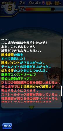 f:id:arimurasaji:20200217204506j:plain
