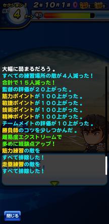 f:id:arimurasaji:20200217204514j:plain