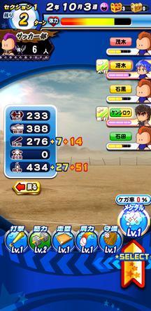 f:id:arimurasaji:20200217204522j:plain