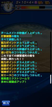 f:id:arimurasaji:20200217204530j:plain