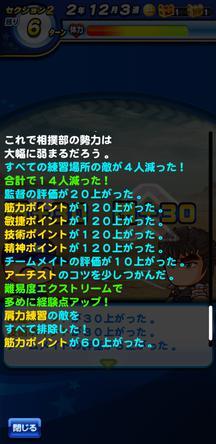 f:id:arimurasaji:20200217204548j:plain