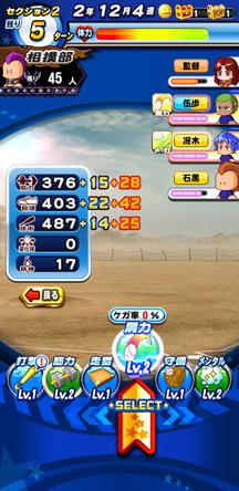 f:id:arimurasaji:20200217204558j:plain