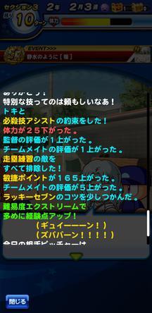 f:id:arimurasaji:20200217204620j:plain