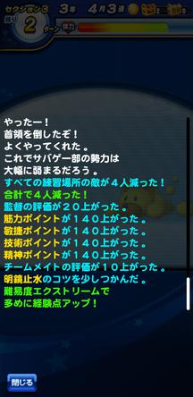 f:id:arimurasaji:20200217204628j:plain