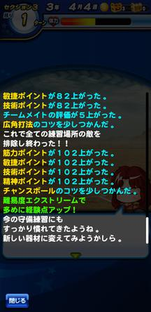 f:id:arimurasaji:20200217204637j:plain