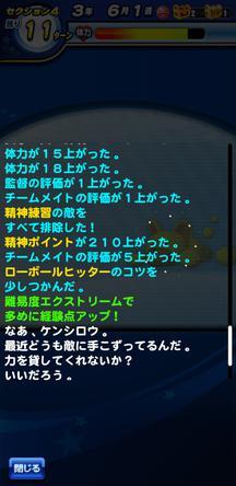 f:id:arimurasaji:20200217204645j:plain