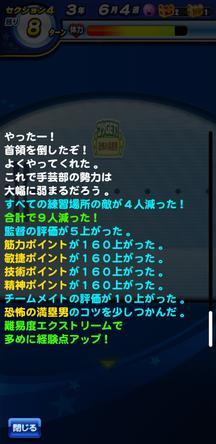 f:id:arimurasaji:20200217204653j:plain