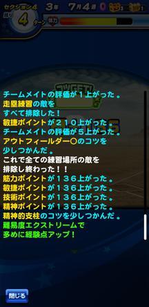 f:id:arimurasaji:20200217204701j:plain
