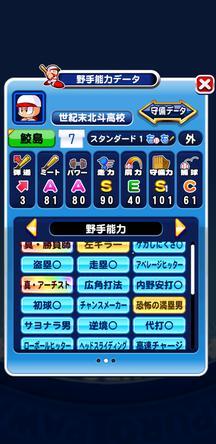 f:id:arimurasaji:20200217204715j:plain