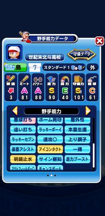 f:id:arimurasaji:20200217204718j:plain